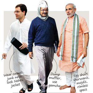 राहुल गांधी vs मोदी vs केजरीवाल
