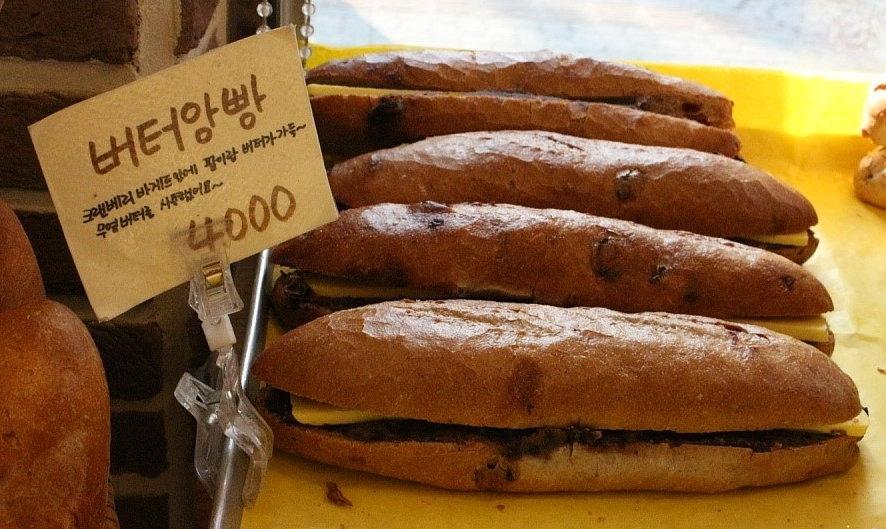 Jean Boulangerie bakery nakseongdae Seoul Korea 004