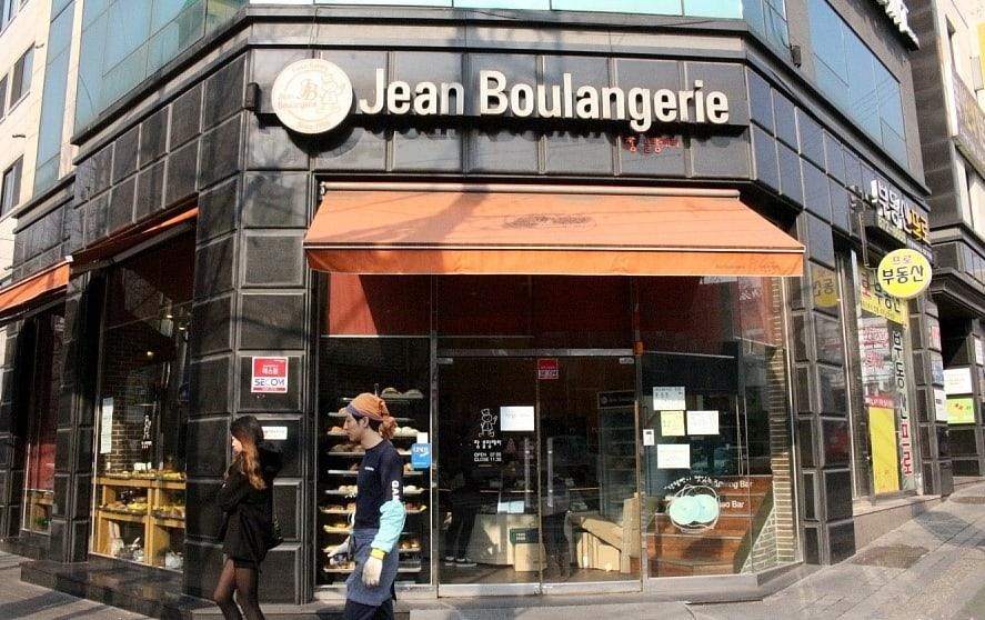 Jean Boulangerie bakery nakseongdae Seoul Korea 005