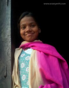 A village girl child, Nalanda, India
