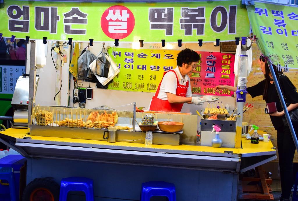 Tteokppokki Korea