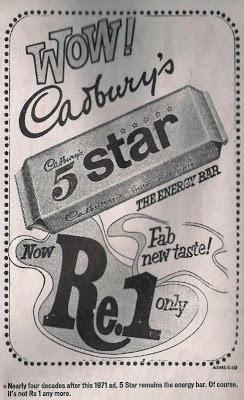 5_star_energy_bar_1971_ad_0