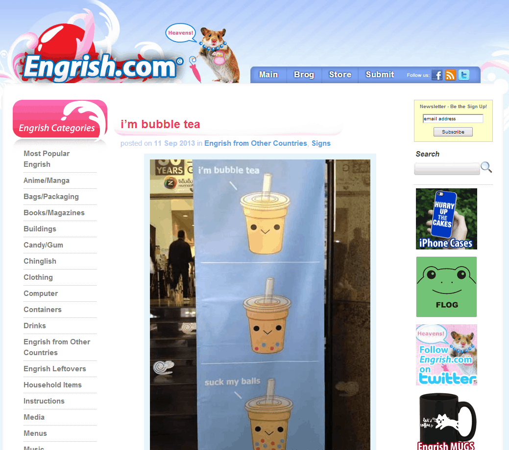 Engrish.com website