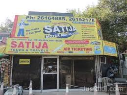 Satija Driving School Review – Illegal and Pathetic Service